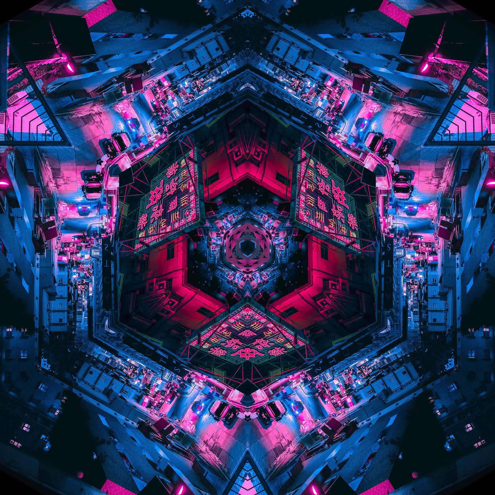 Kaleidoskope Cyber I