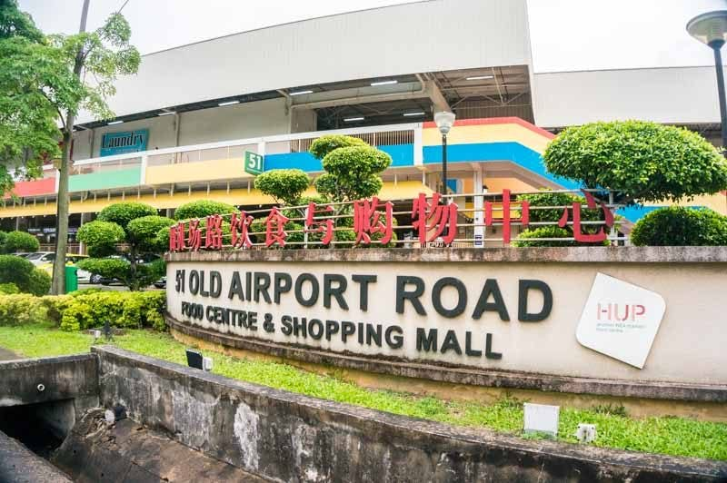 Old Airport Road Food Centre is legendary for good reason, and it's only a 10-minute drive from The Navian.