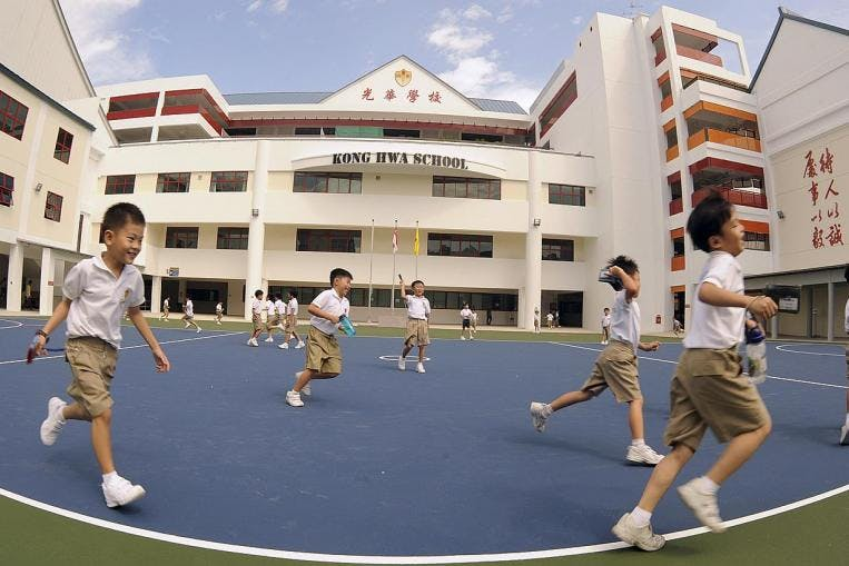 Students at Kong Hwa School