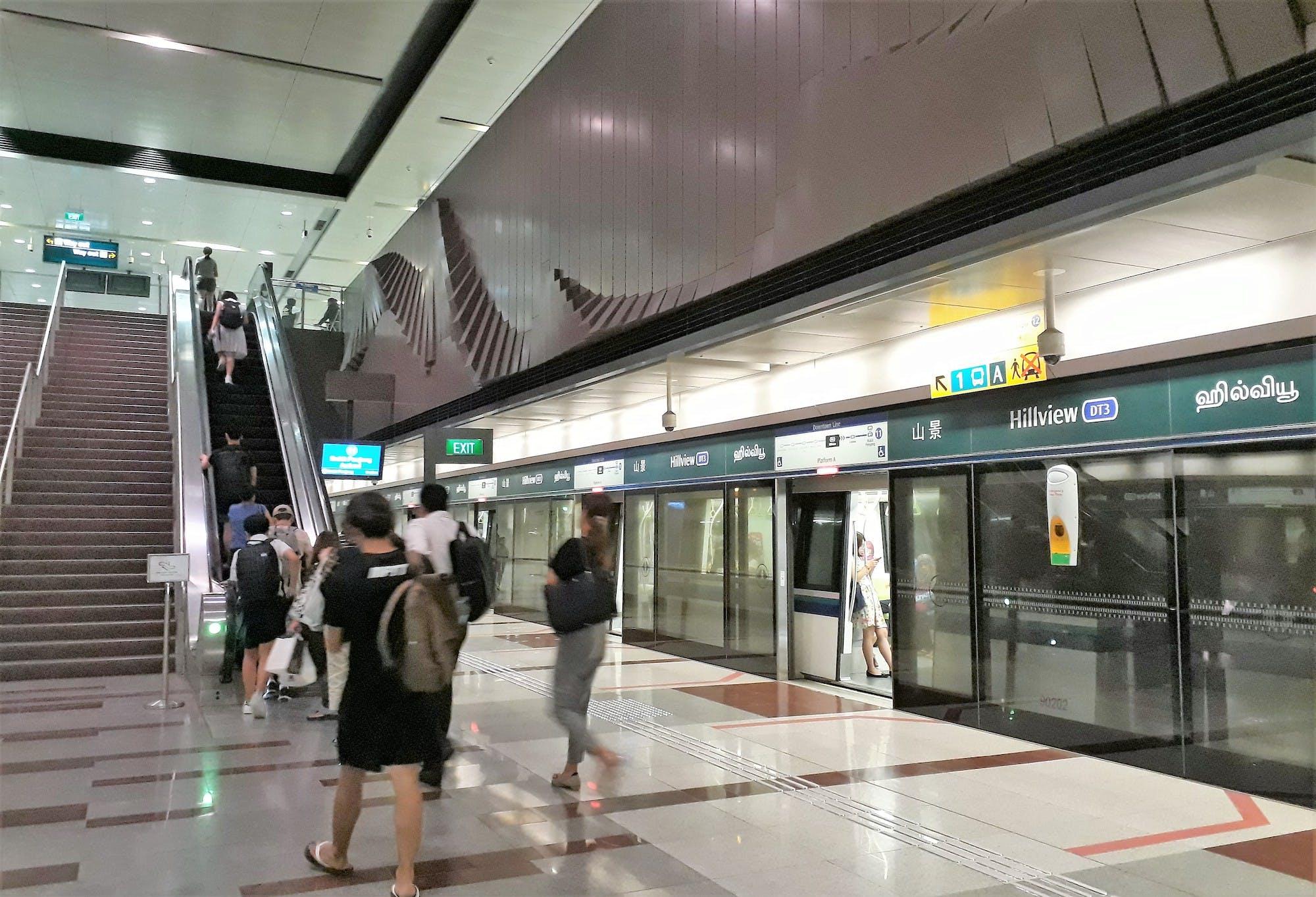Hillview MRT Station platform