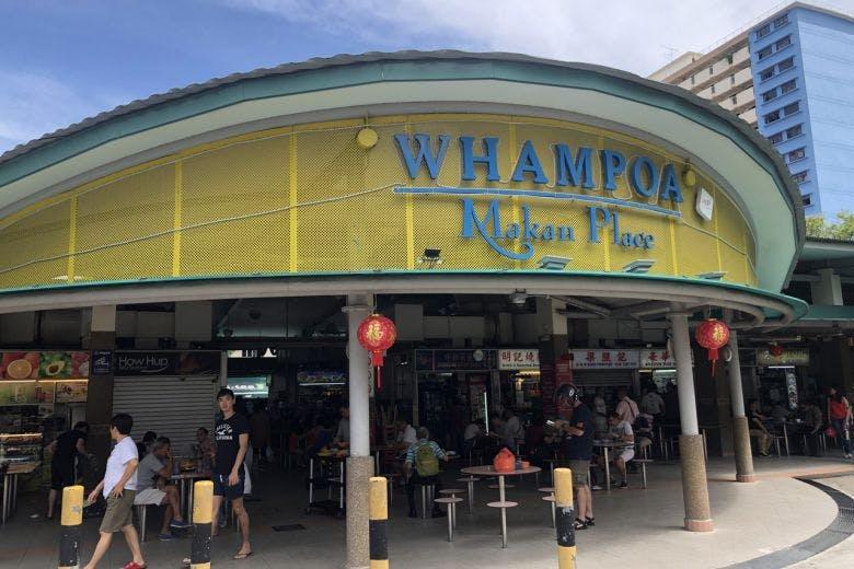 Whampoa Makan Place