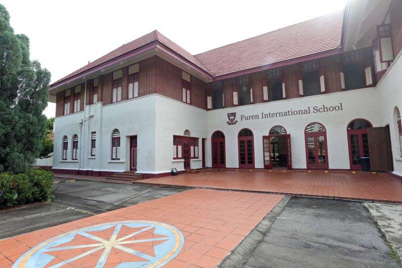Furen International School