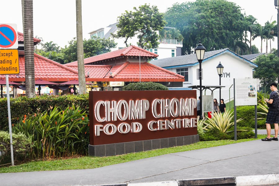 Famous hawker food at Chomp Chomp