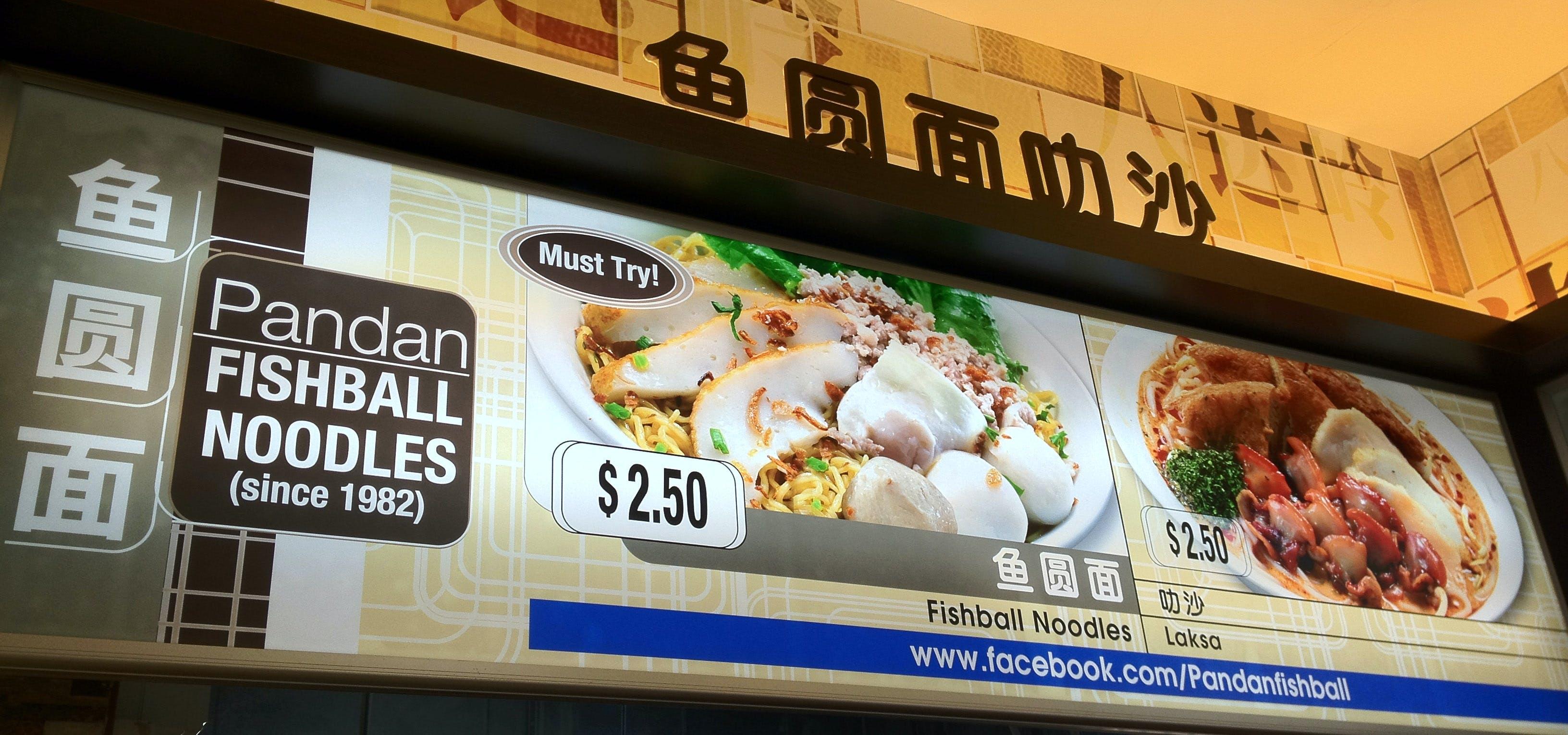 Famous Pandan Fishball noodles at Pandan Gardens
