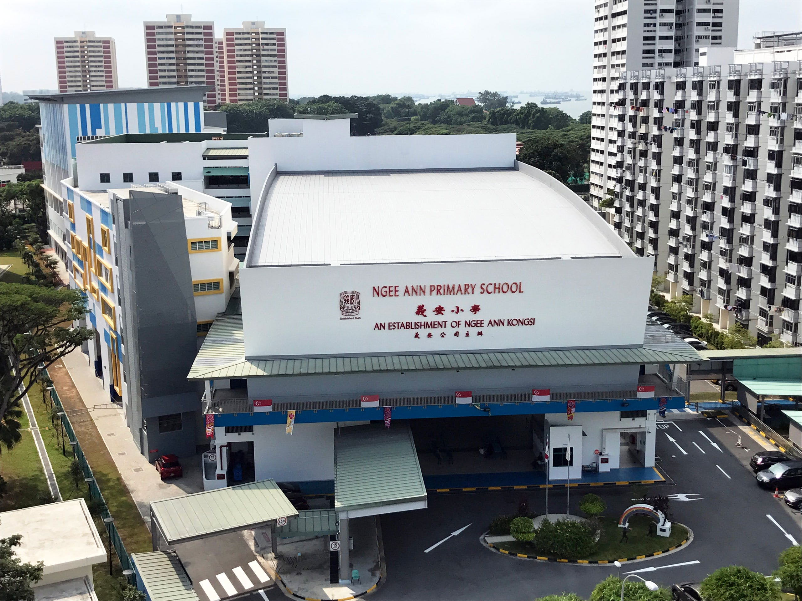 Ngee Ann Primary School