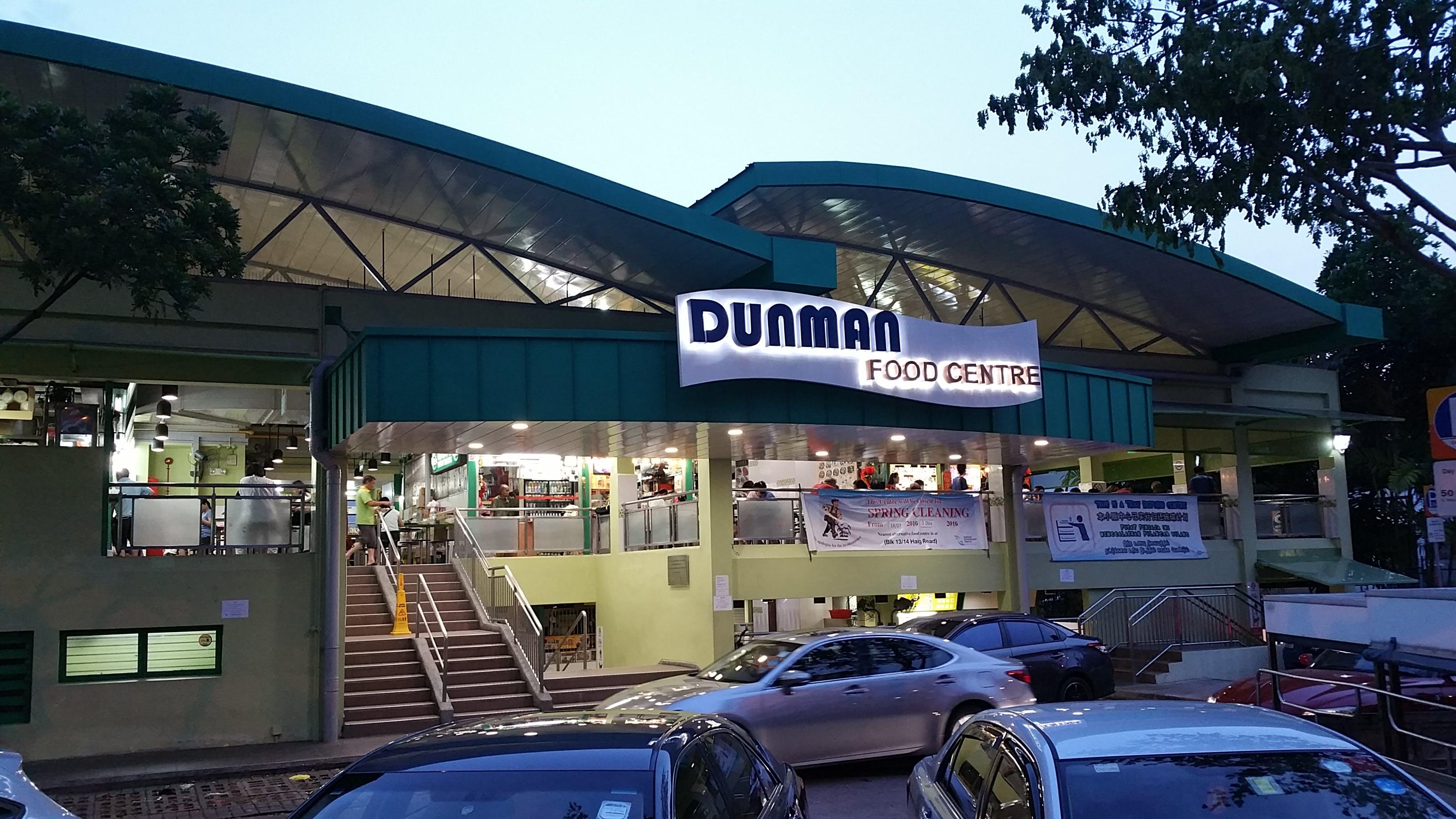Duman Food Centre