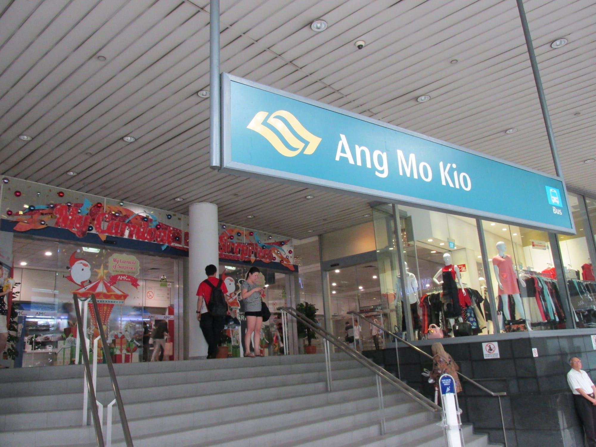 Ang Mo Kio MRT Station entrance
