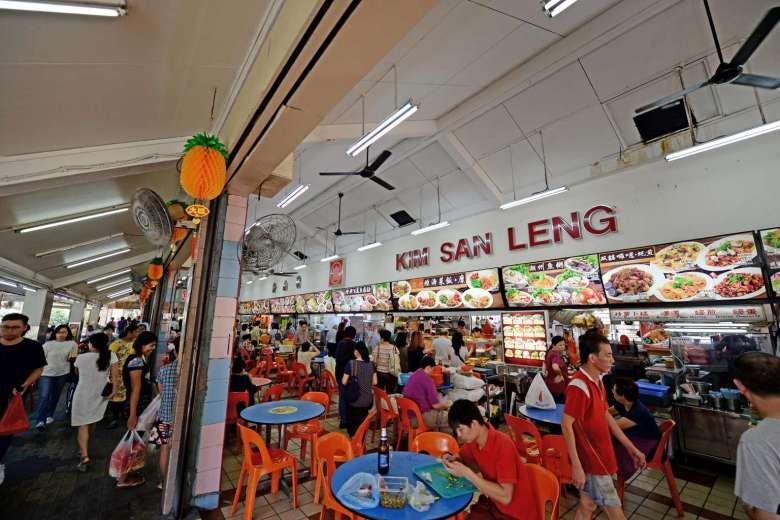 Kim San Leng Food Centre