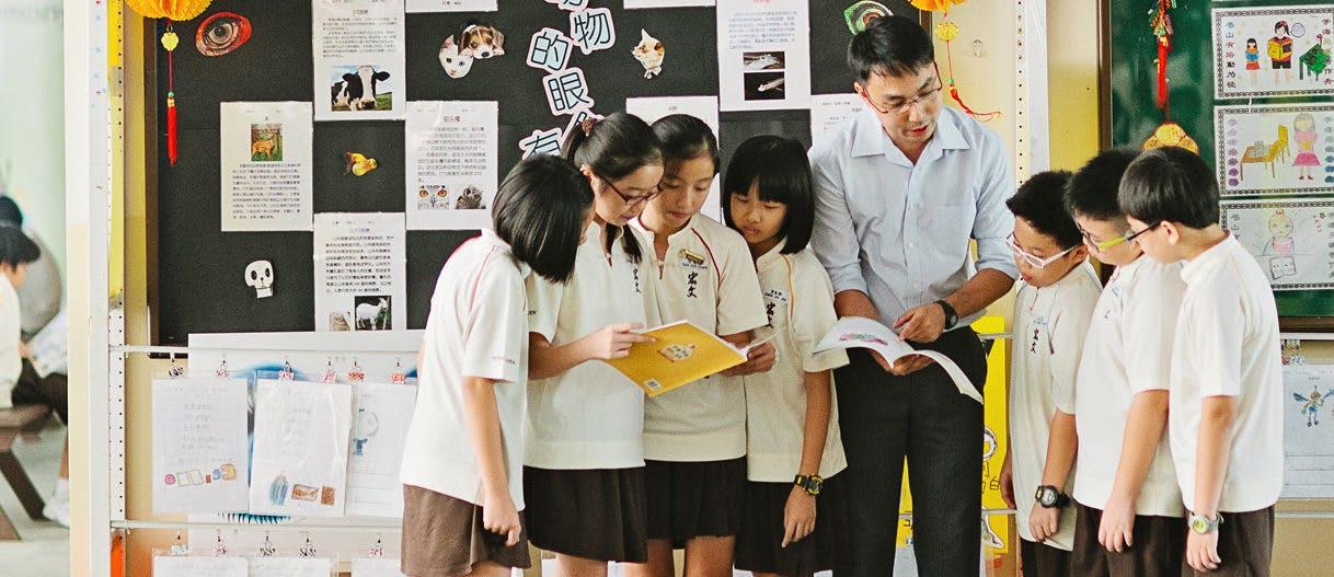 Academic activities at Hong Wen School