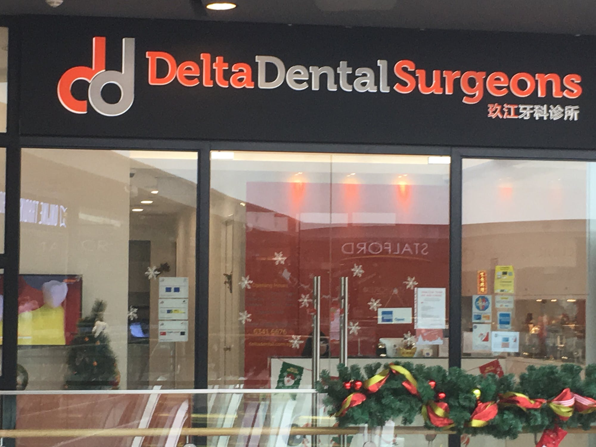 Delta Dental Surgeons