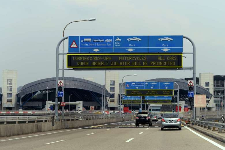 Second Link Tuas Checkpoint
