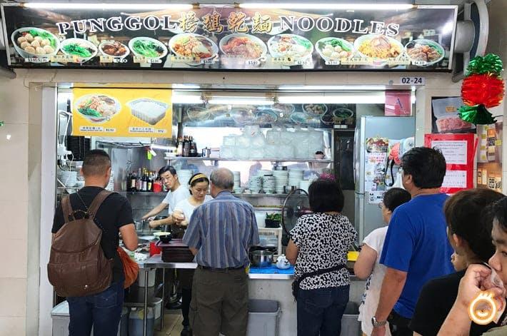 Punggol Noodles at Hougang 105 Hainanese Village Centre