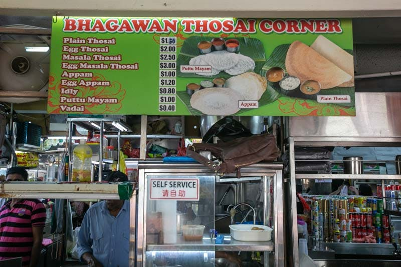 Bhagawan Thosai Corner in Bishan