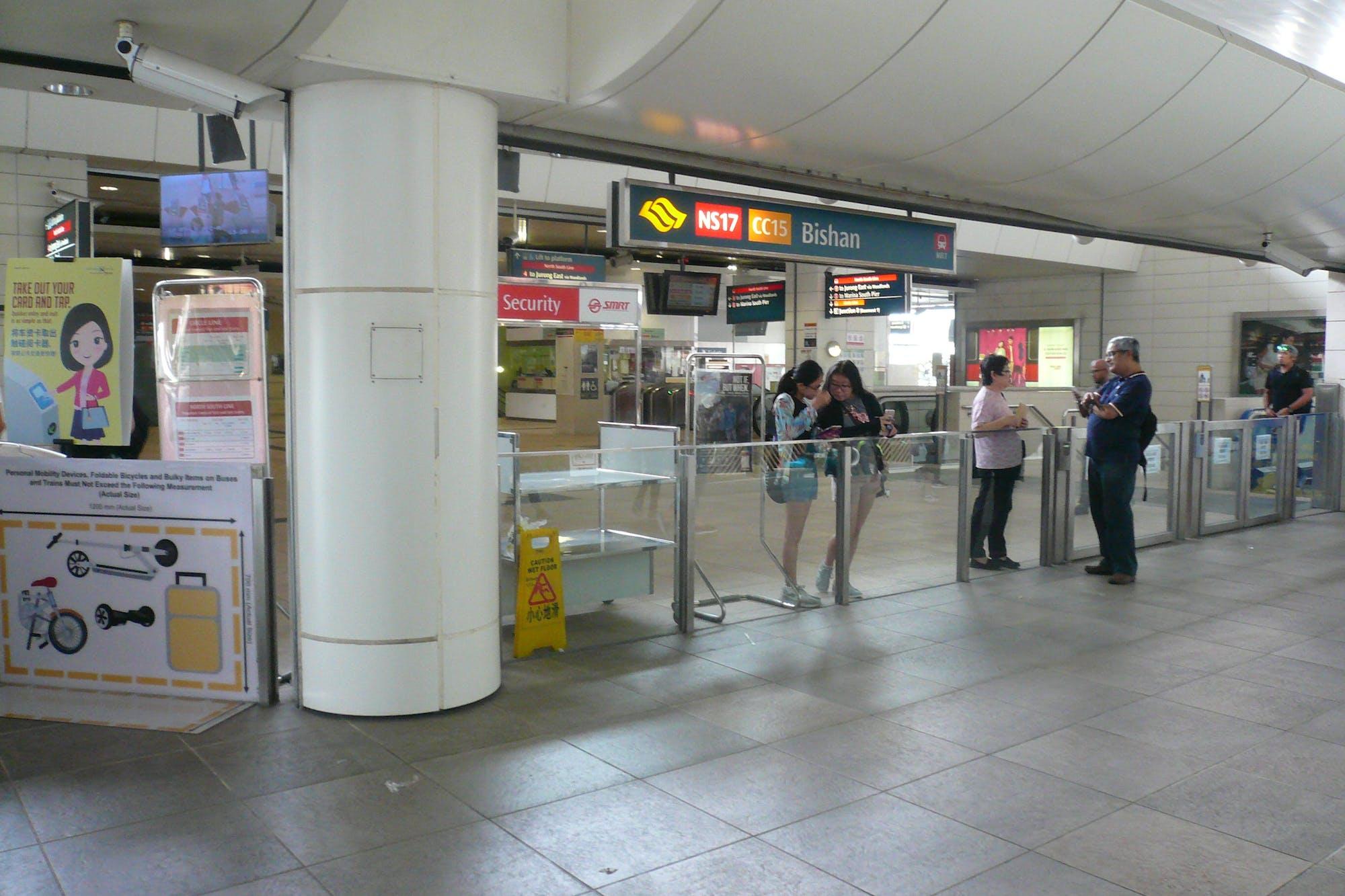 Bishan MRT Station