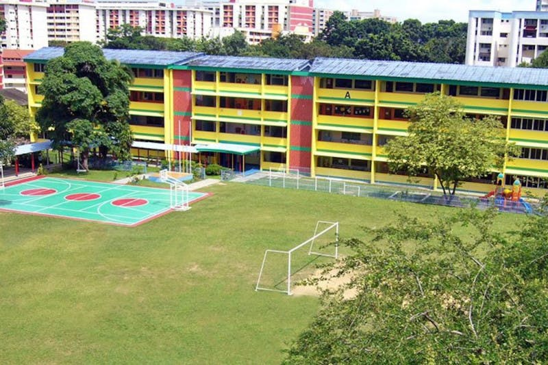 DPS International School Singapore