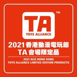 2021 香港动漫电玩节 TA会场限定品