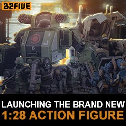 Acid Rain World: New 1:28 series to launch in August