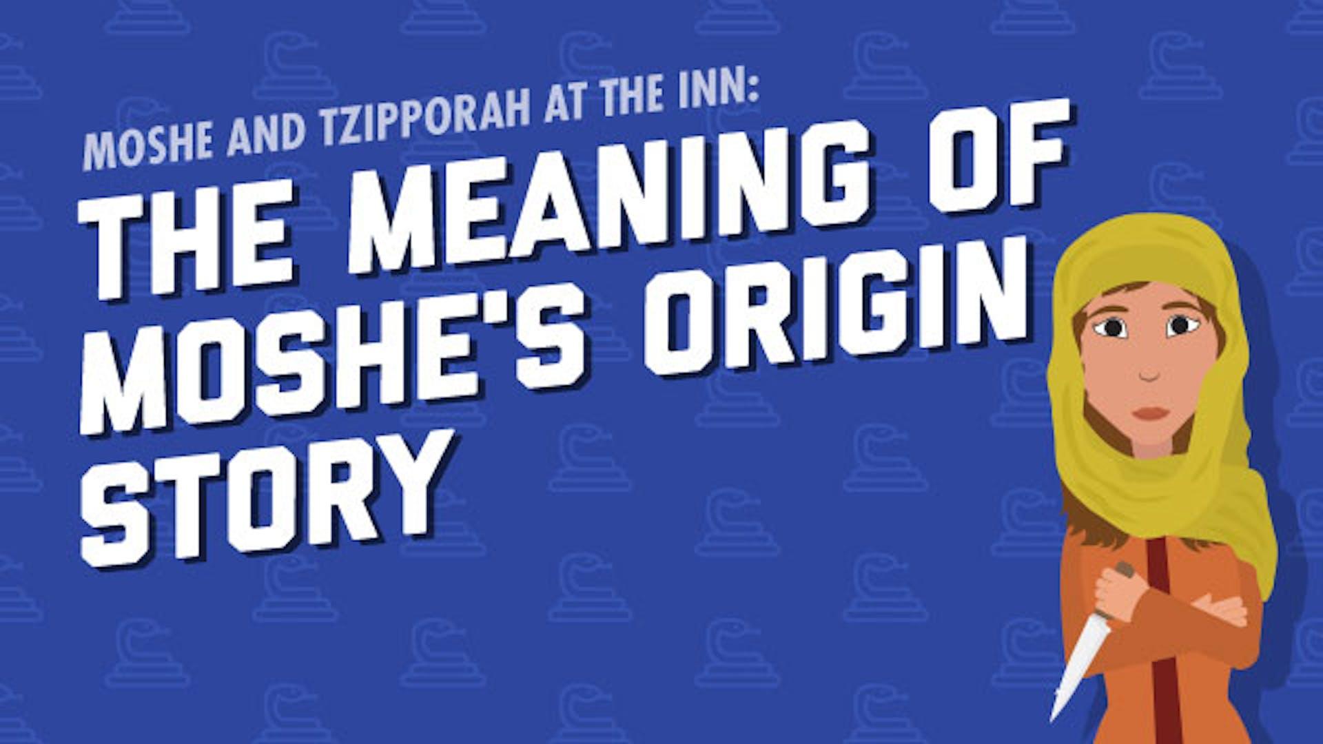 Moses wife Zipporah Bible story
