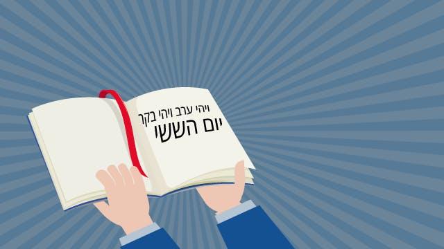 What is Kiddush Shabbat