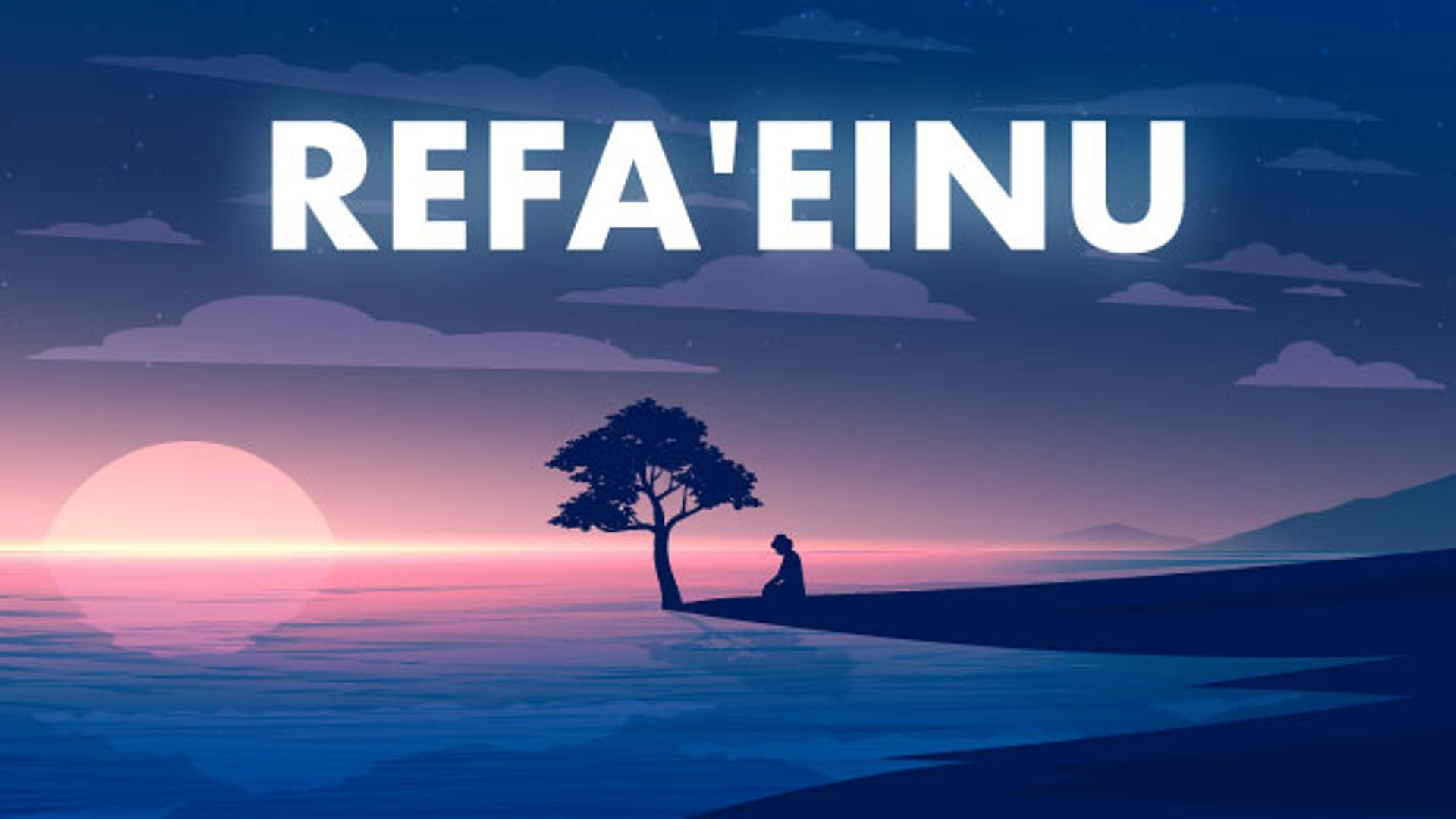 Refa'einu: Prayer, Sefirah and Healing from Trauma
