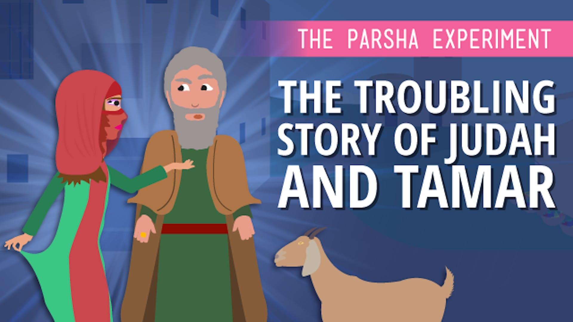 Judah and Tamar Story Bible Study
