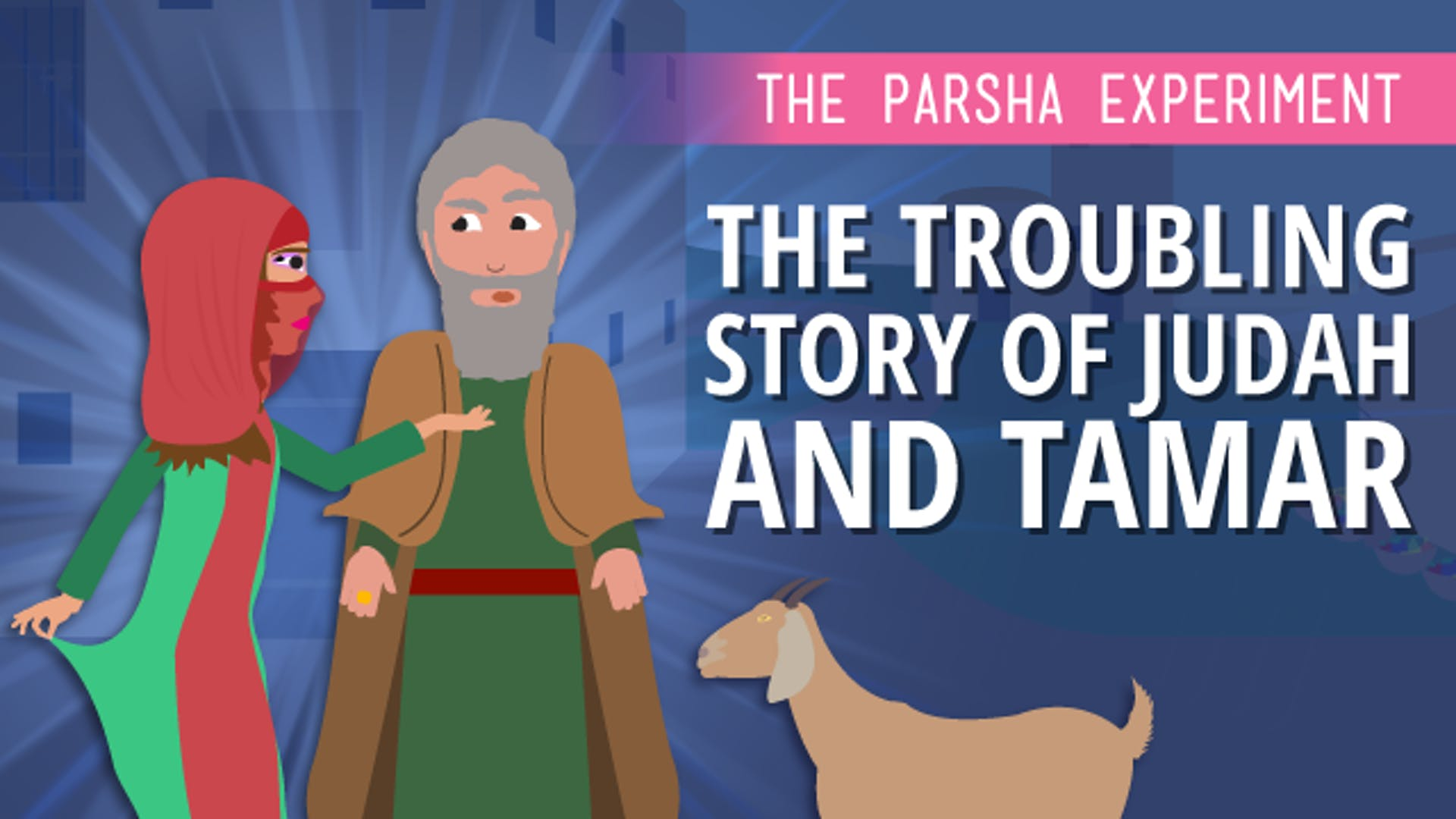 Judah tamar story significance