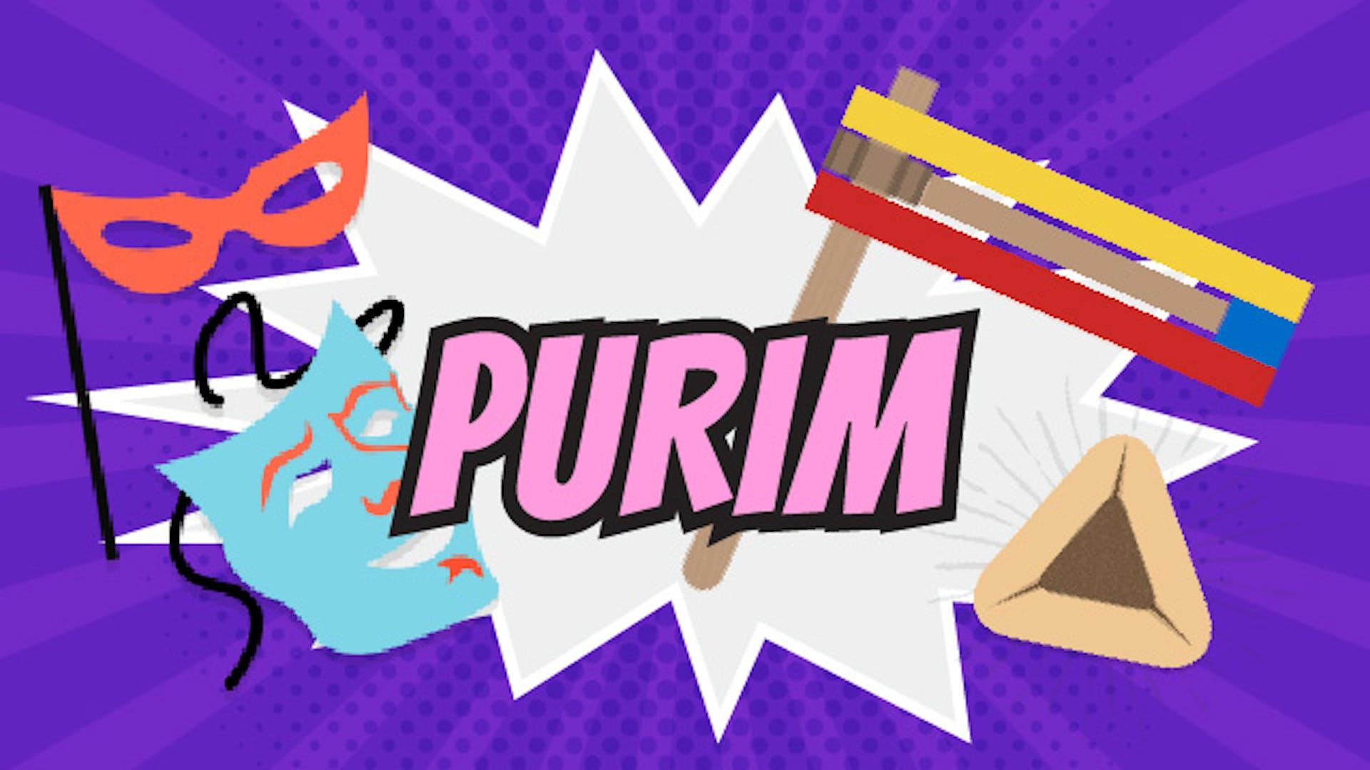 purim - photo #28