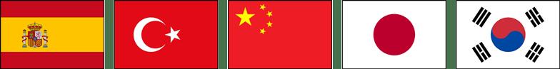 Flag options - set 1