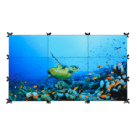 UniSee Video Wall