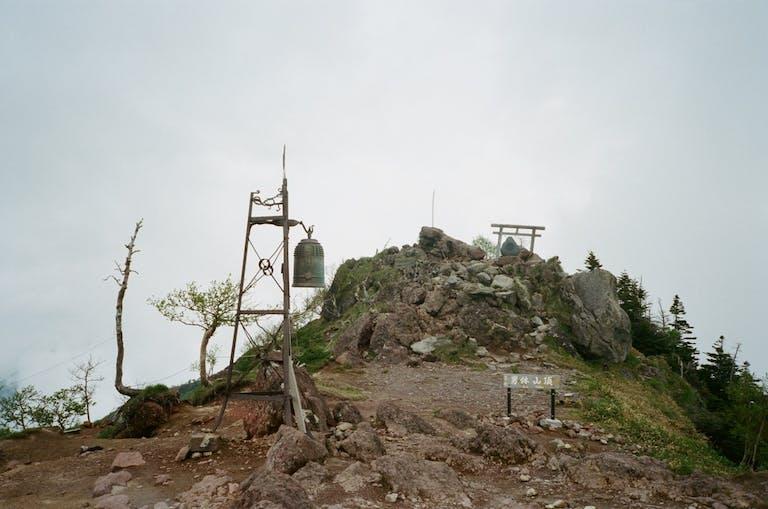 Featured Image: Japan Trip: Mt. Nantai