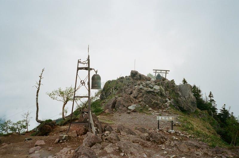Japan Trip: Mt. Nantai