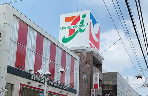<b>イトーヨーカドー上板橋店</b><br />生活用品が揃った スーパーも徒歩圏内。