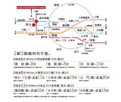 「都営大江戸線」利用で「六本木」へもダイレクト。