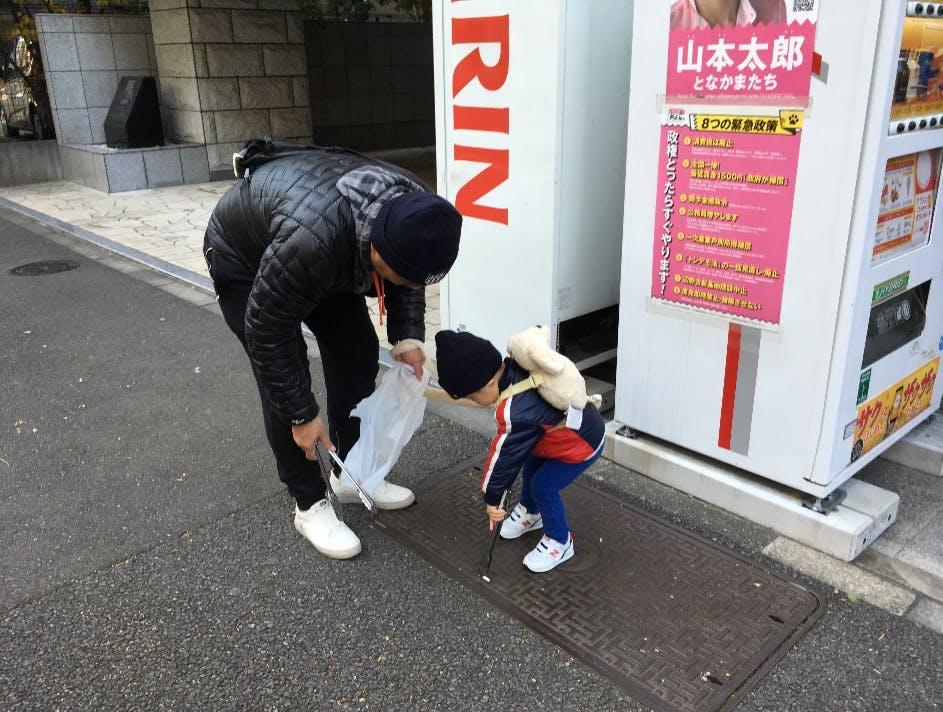 iwamotocho_3