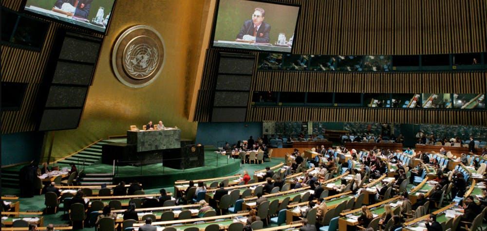 Résolution des Nations Unies pour un moratoire sur la peine de mort - 18 décembre 2007