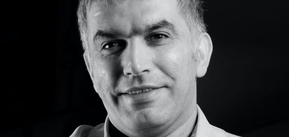 Nabeel Rajab, human rights activist, 12 January 2012.  Nabeel Rajab, director of the banned Bahrain Centre of Human Rights, has suffered repeated harassment and media smear campaigns. In mid-2010 several Bahraini newspapers published his photograph and accused him of links with the 23 detained political opposition activists. On 27 September 2010, he was stopped by Bahraini officials as he tried to cross the border into Saudi Arabia by car. After he showed his passport, he was informed that he was not permitted to leave Bahrain. When he subsequently sought confirmation and clarification from the Interior Ministry, the Ministry denied that any restriction on his travel had been imposed.
