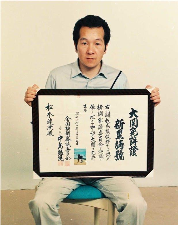 Matsumoto Kenji, condamné à mort au Japon