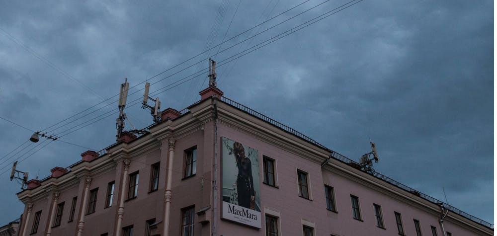 La surveillance généralisée permis par la législation au Bélarus  est une véritable menace pour les défenseurs des droits humains.