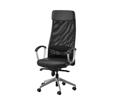 It looks like an office chair, so why is it in this article? That's a question for our next editorial meeting.