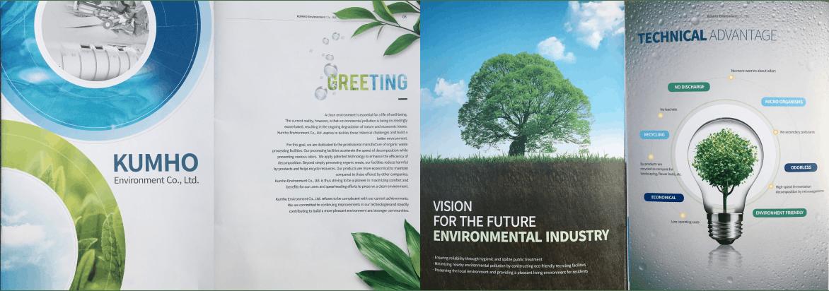 Kumho Swift brochure showing old marketing