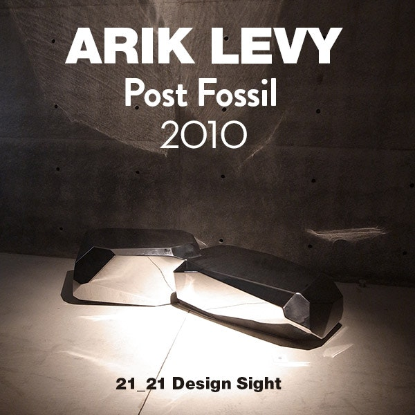 Post Fossil