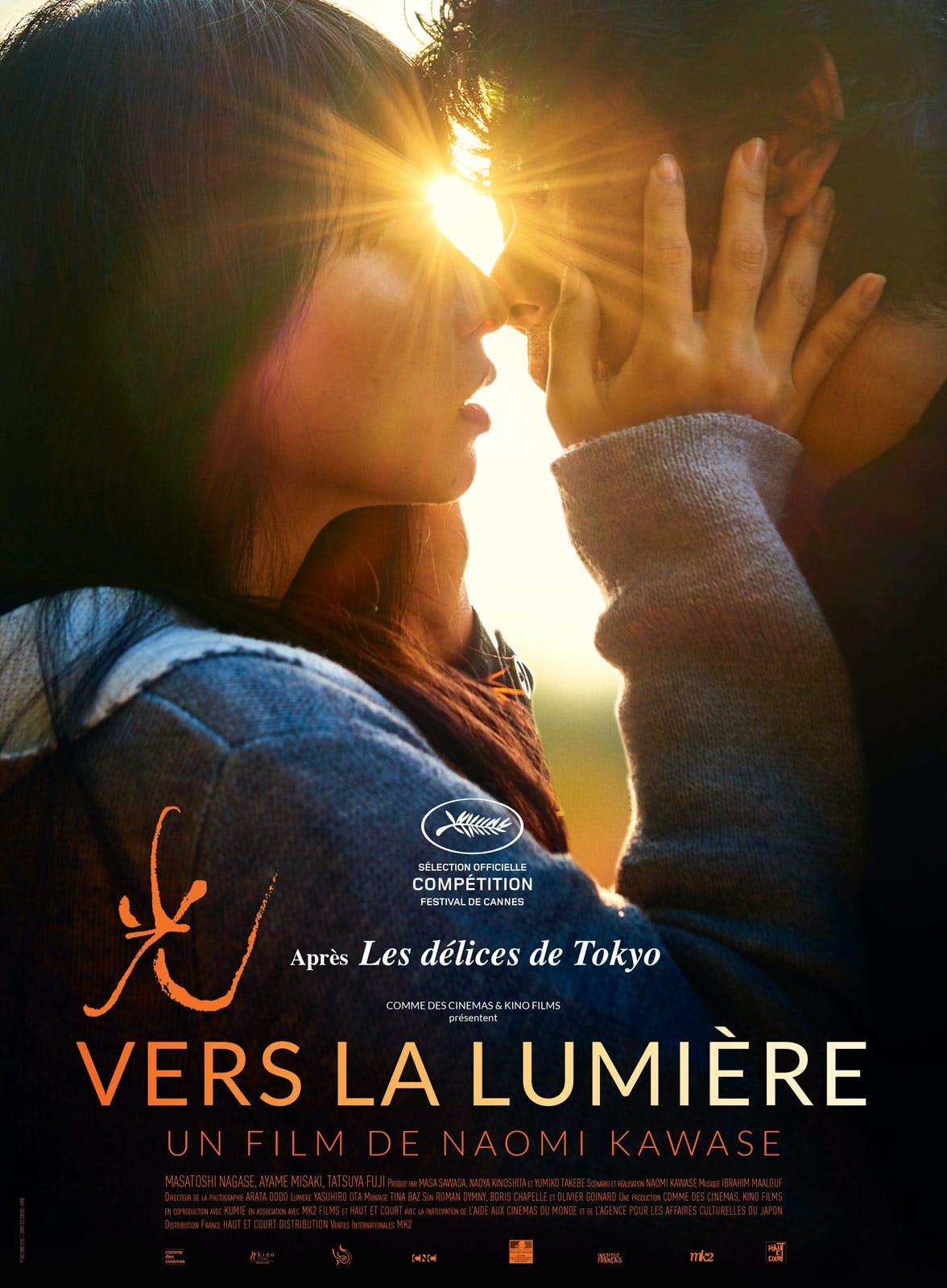 Affiche film Naomi Kawase - Vers la lumière
