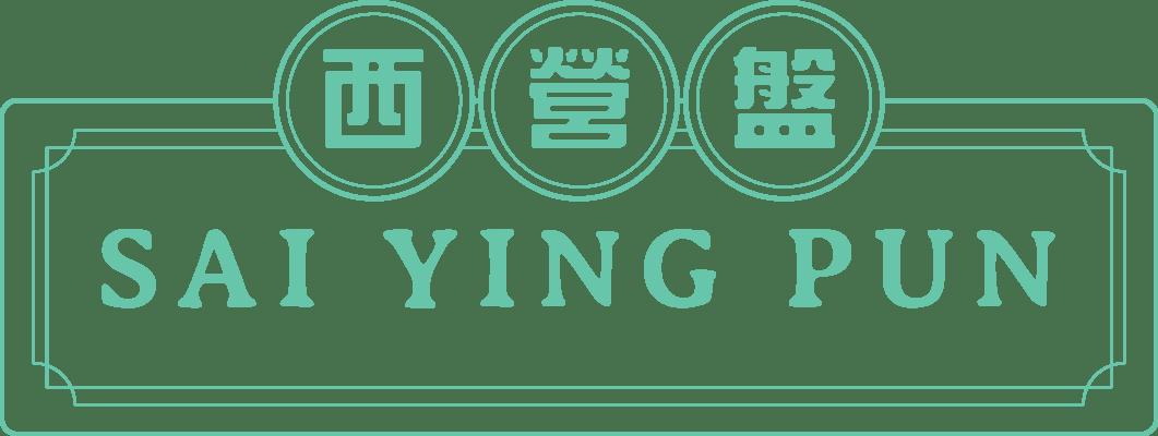 Sai Ying Pun