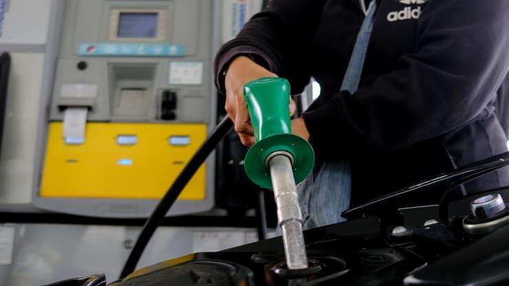 Fuel pump nozzle gasoline