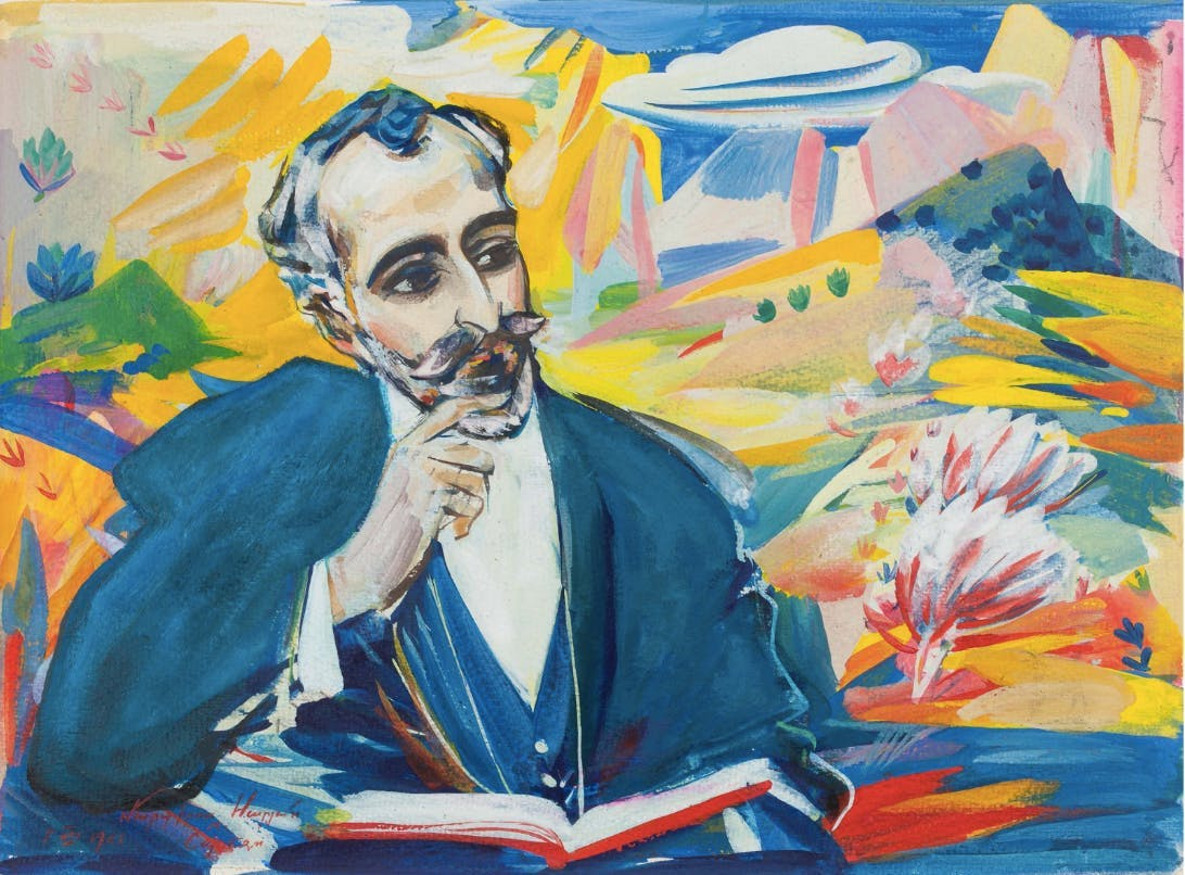 Martiros Sergeyevich Sarian, 'Portrait of Toumanian', 1961. Foto: © Aguttes