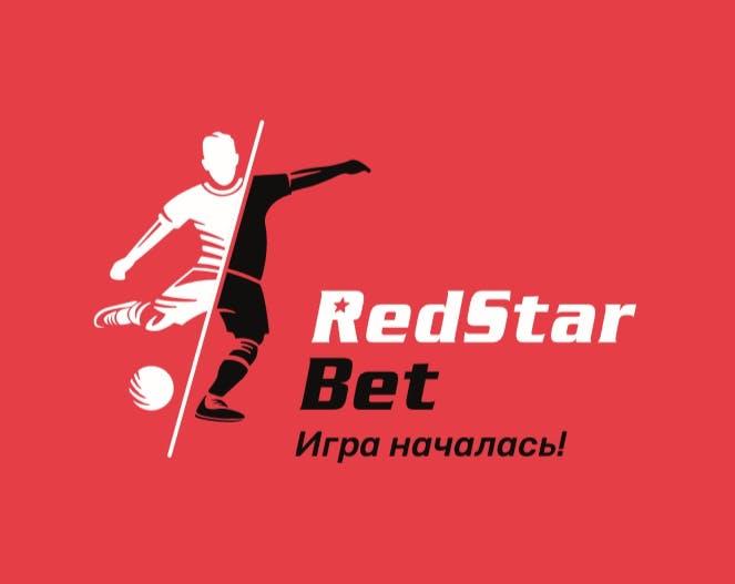 RedStar Bet