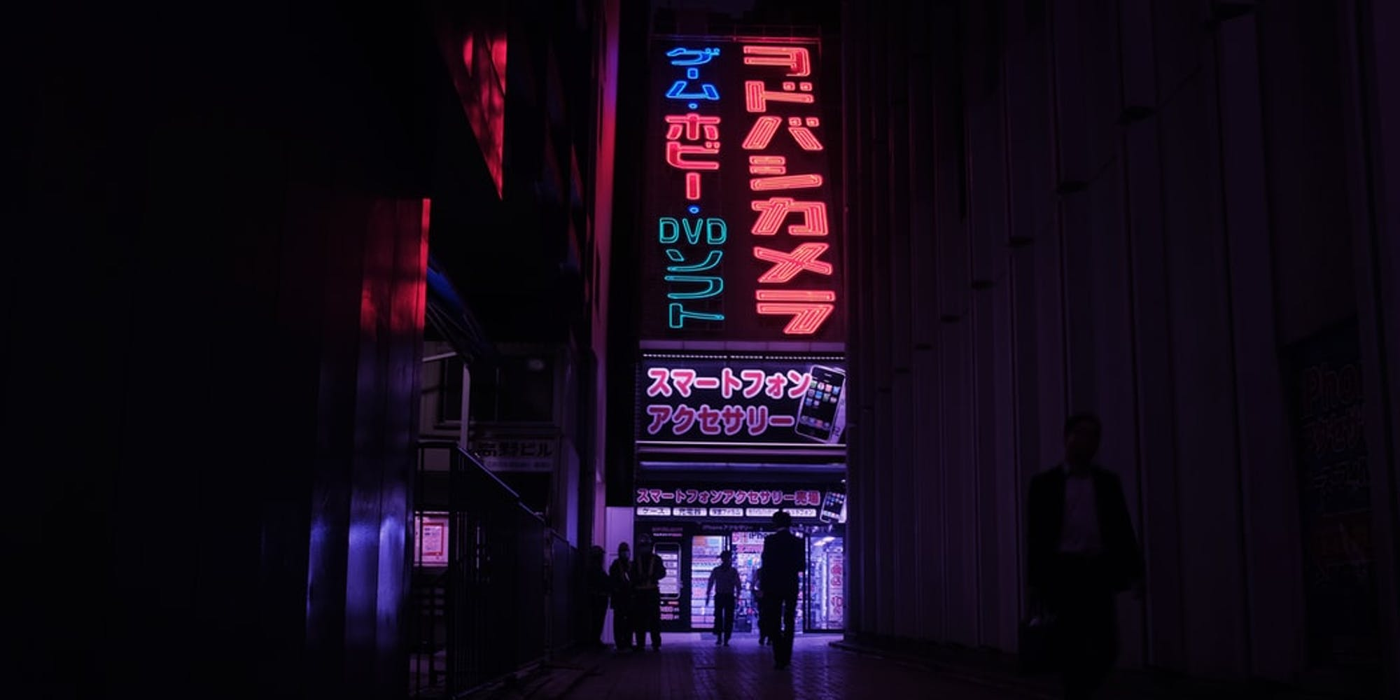 A large neon sign in Japan during the night
