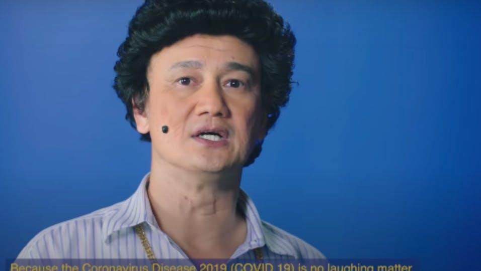 Phu Chu Kang