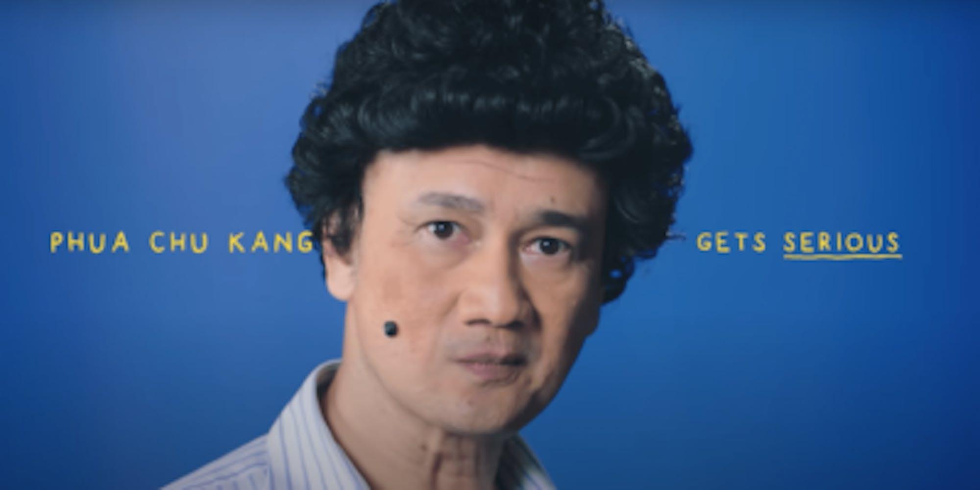 Phua Chu Kang's commercial thumbnail