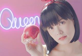 Lady First Singapore Promo Video Thumbnail